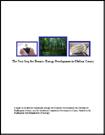 biomass_guide_cover